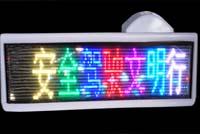 内蒙古全彩车顶广告屏