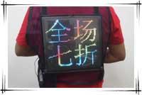 可穿戴led广告衣/LED马甲显示屏 宇辰光电首发出品